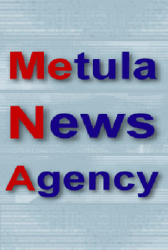 Metula News Agency (MENA)